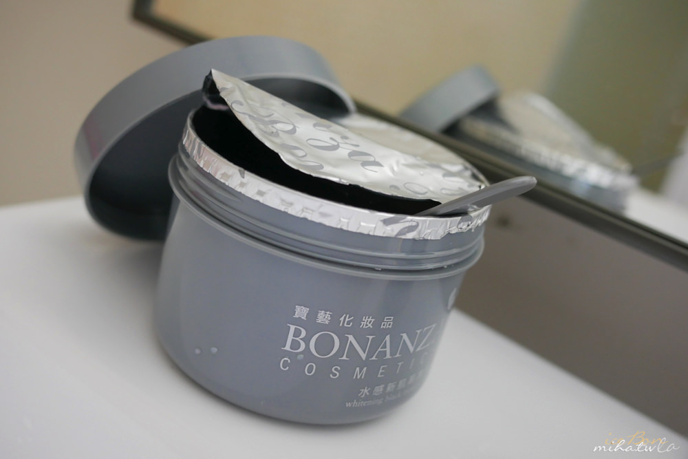 寶藝黑凍膜,清粉刺方法,夏天油肌面膜,清粉刺面膜,溫和清粉刺
