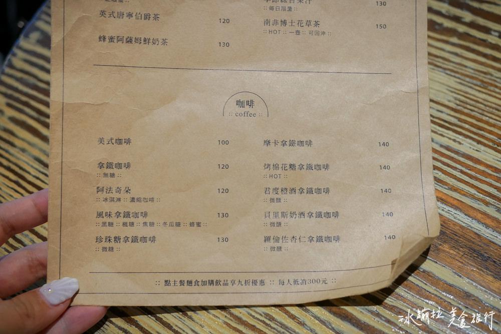 台中餐廳,台中自由行,台中義大利麵,台中好吃