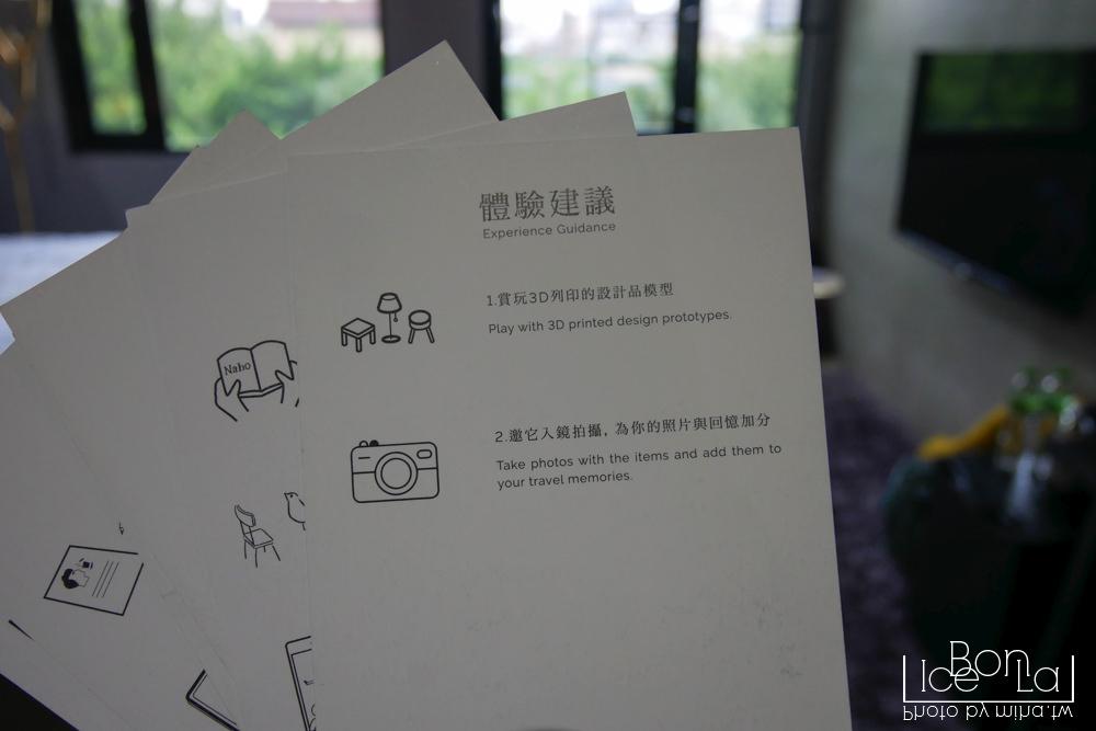 台北飯店推薦,台北自由行,玩味旅舍,play design hotel