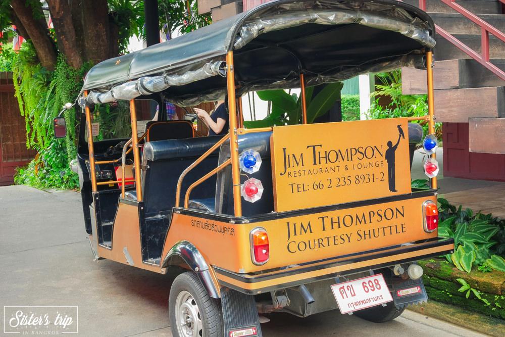 Jim Thompson,泰國絲綢博物館,泰國自由行,泰國菜餐廳推薦,泰國好玩景點,泰國絲