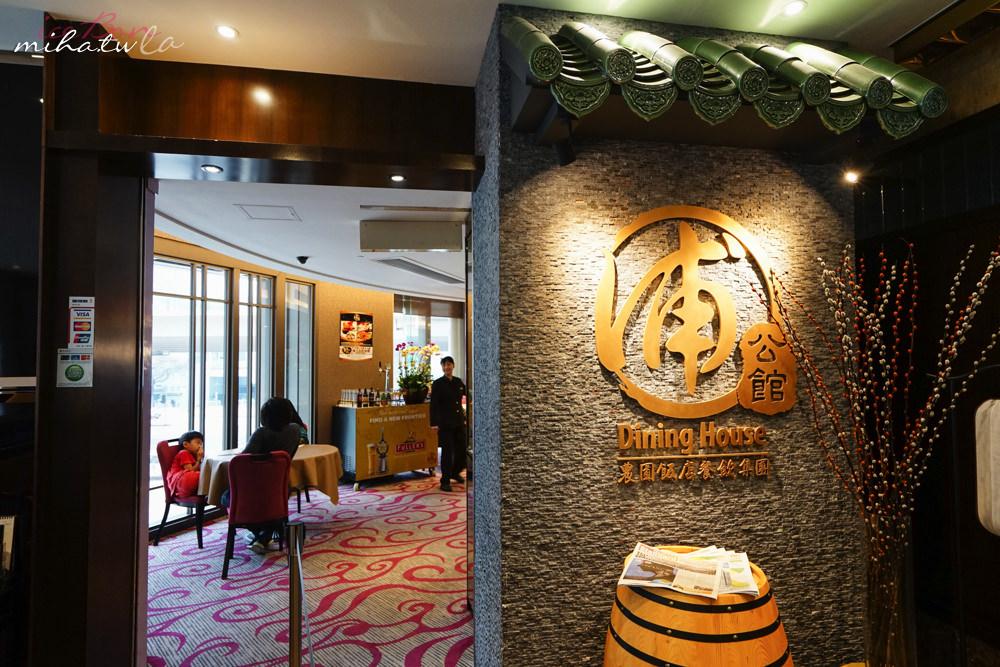 香港自由行,香港飯店推薦,香港五天四夜,香港帝盛酒店,香港景點,香港好玩