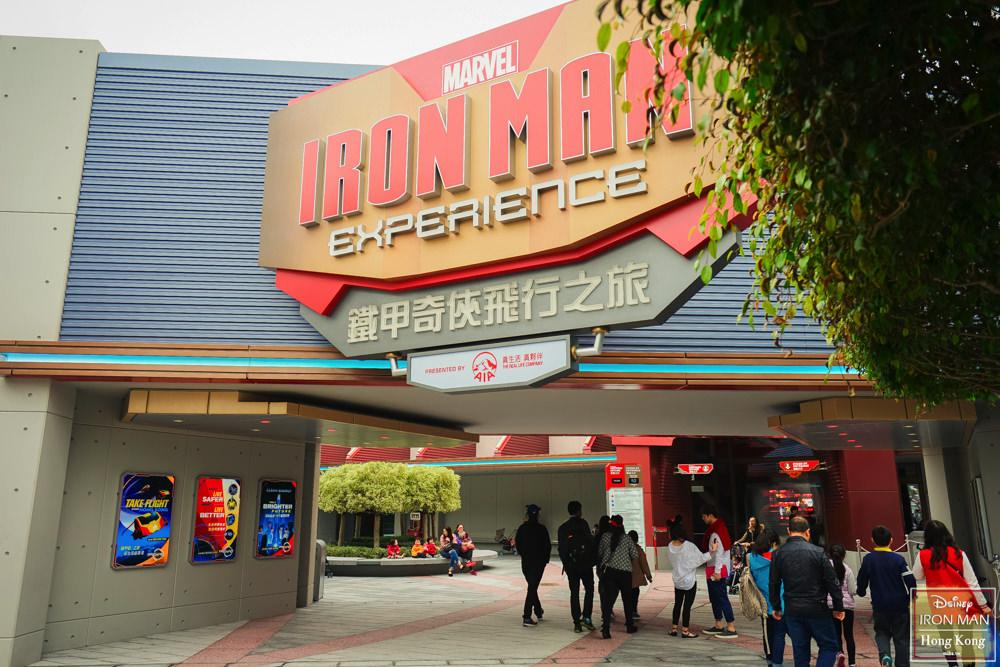 香港自由行,香港好玩,香港景點,香港迪士尼樂園,迪士尼鋼鐵奇俠