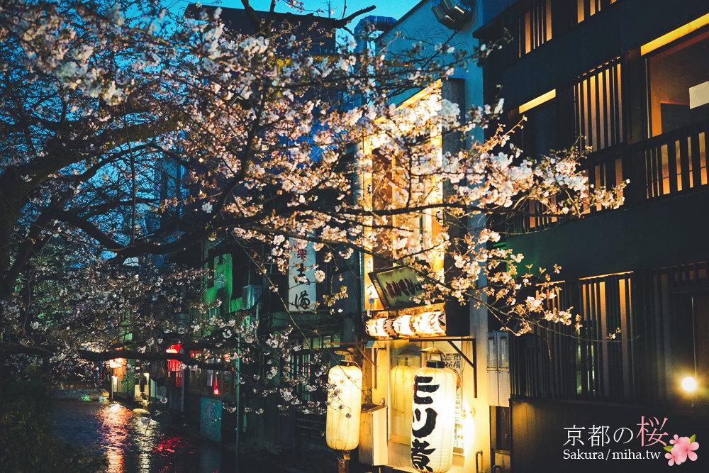 京都賞櫻,京都賞櫻穿什麼,京都賞櫻穿搭,京都景點,京都自由行,京都高瀨川