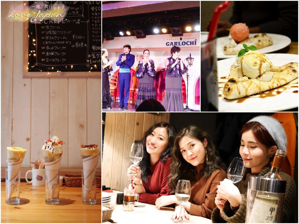東京美食清單,東京美食推薦,東京好吃餐廳,東京下午茶,新宿餐廳推薦,新宿約會餐廳,東京約會餐廳,東京高級餐廳,