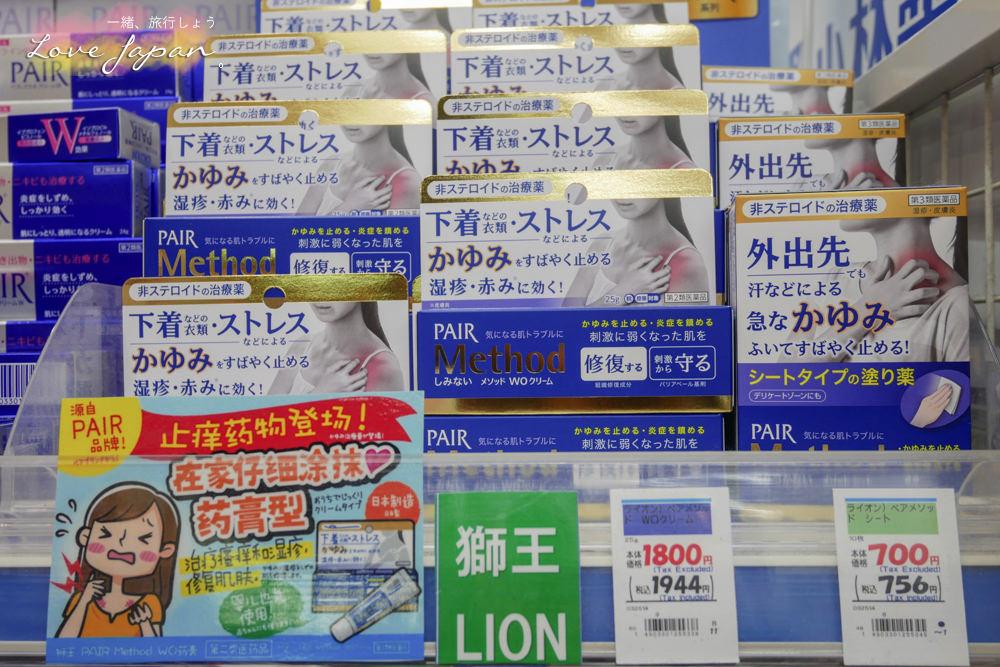 日本藥妝推薦,藥妝推薦2018,日本24小時藥妝,日本藥妝必買,日本必買,東京必買,大阪必買,必買藥妝,日本必買藥妝,東京必買藥妝清單