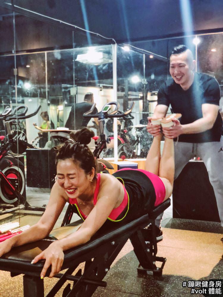 volt伏特體能,台北運動,台北健身,台北私人教練