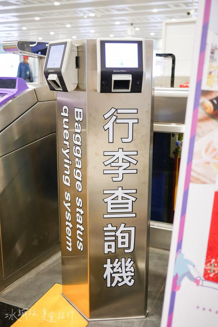桃園機場交通,桃園機場接送,台北機場接送,機場交通,台灣機場交通,桃園機場捷運