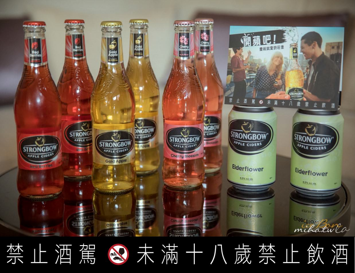 strongbow,施莊堡蘋果酒,蘋果酒,cyder