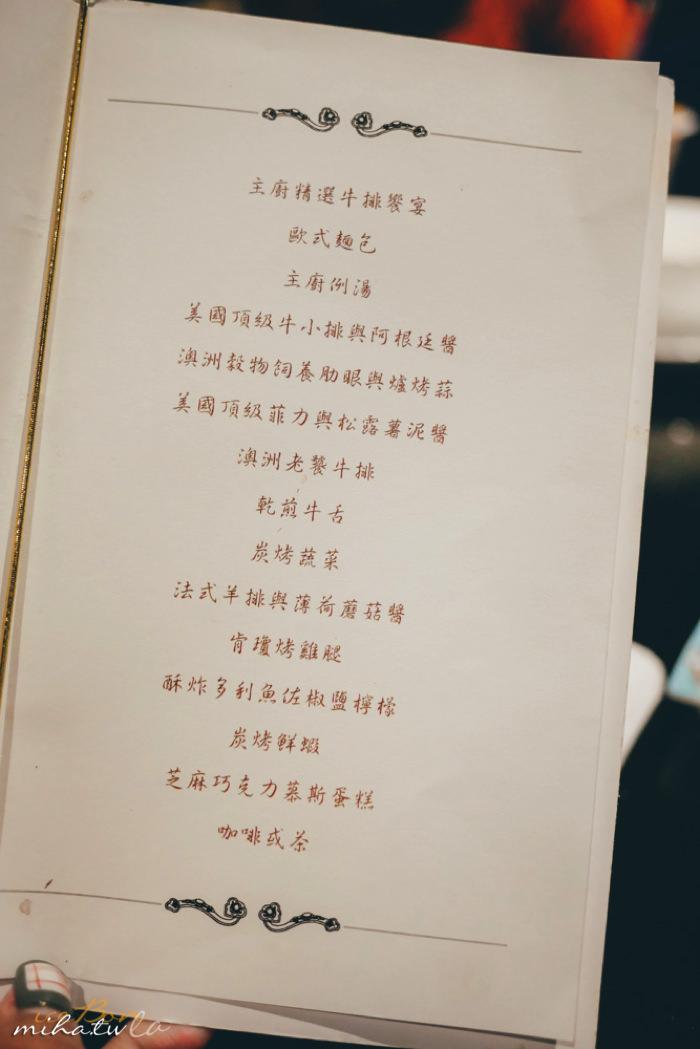 君品酒店,台北君品,台北飯店推薦,台北自由行,台北約會餐廳