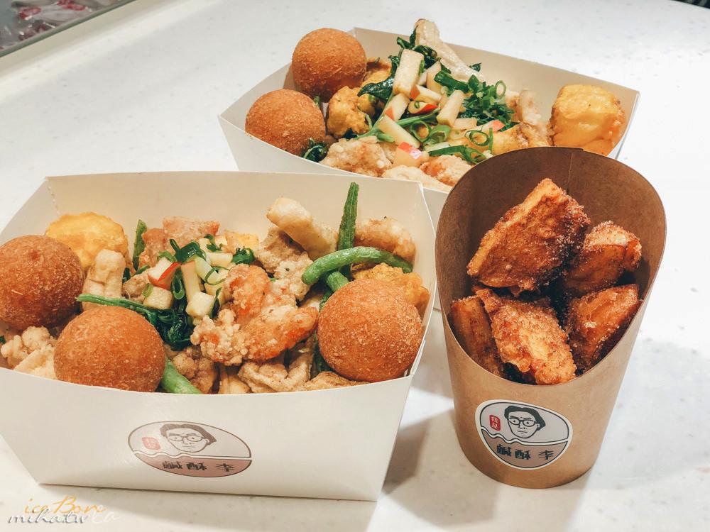 台北自由行,台北美食,台北宵夜推薦,台北鹹酥雞,鹹酥雞,鹹酥李鹹酥雞