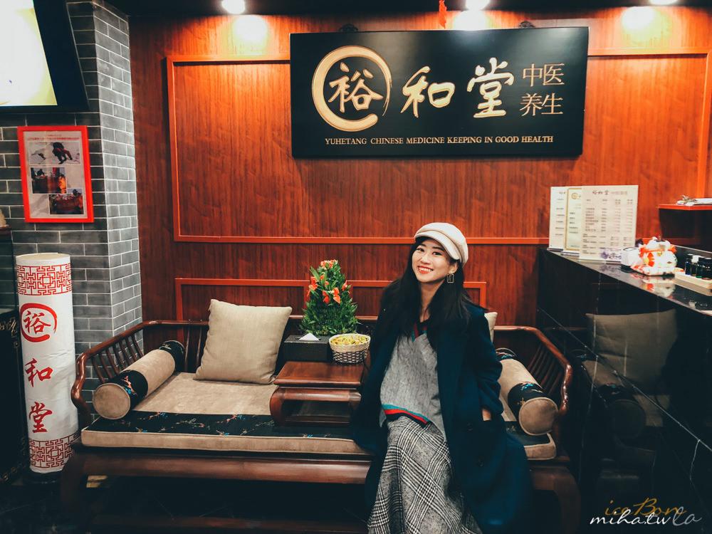 上海按摩,上海按摩推薦,上海腳底按摩,上海自由行,上海景點,上海裕和堂