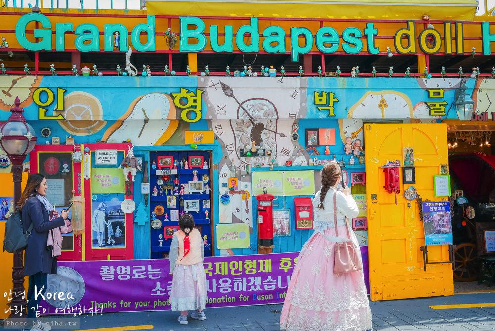 韓國韓服,韓服體驗,甘川洞文化村,釜山自由行,釜山甘川洞,釜山韓服,甘川洞咖啡廳