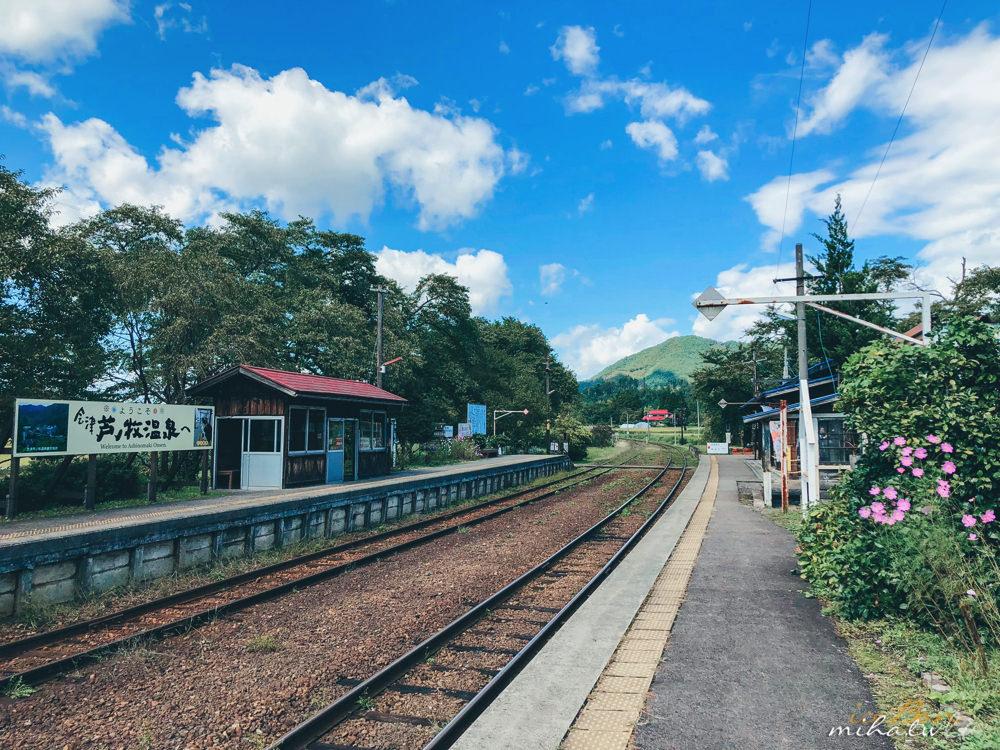 福島自由行,福島景點,福島好玩,貓站長,蘆之牧温泉站
