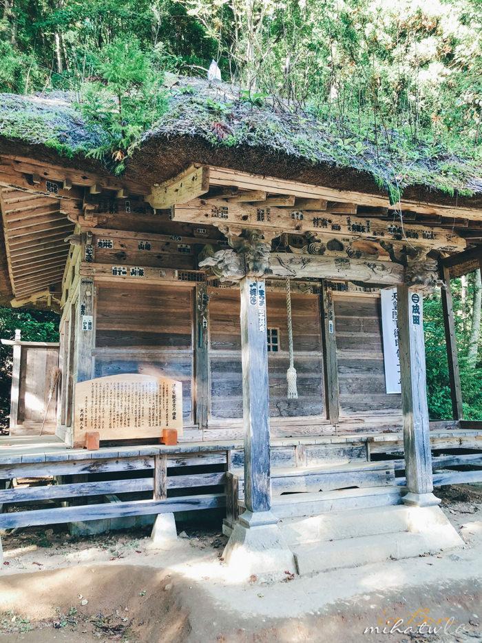 福島自由行,福島景點,福島好玩,大內宿,合掌村,茅草屋