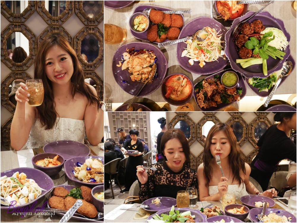 曼谷自由行,曼谷好玩,曼谷逛街,曼谷免稅店,曼谷kingpower,曼谷必買,曼谷購物