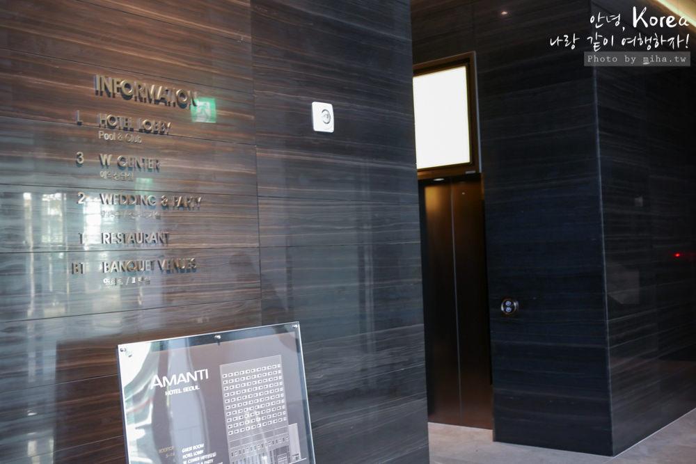 首爾自由行,首爾飯店推薦,首爾住宿推薦,首爾好玩,首爾景點,首爾AMANTI