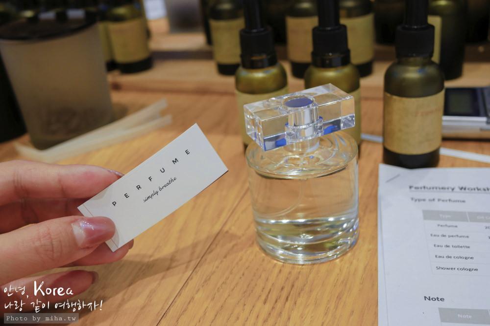 首爾自由行,首爾做香水,自己做香水,首爾香水體驗,韓國做香水,韓國香水體驗,首爾好玩,首爾景點,