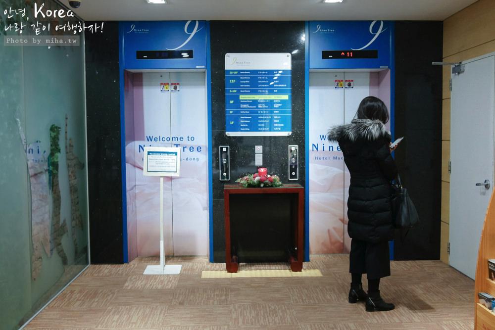 首爾自由行,首爾飯店推薦,首爾住宿推薦,首爾好玩,首爾景點,首爾Nine Tree