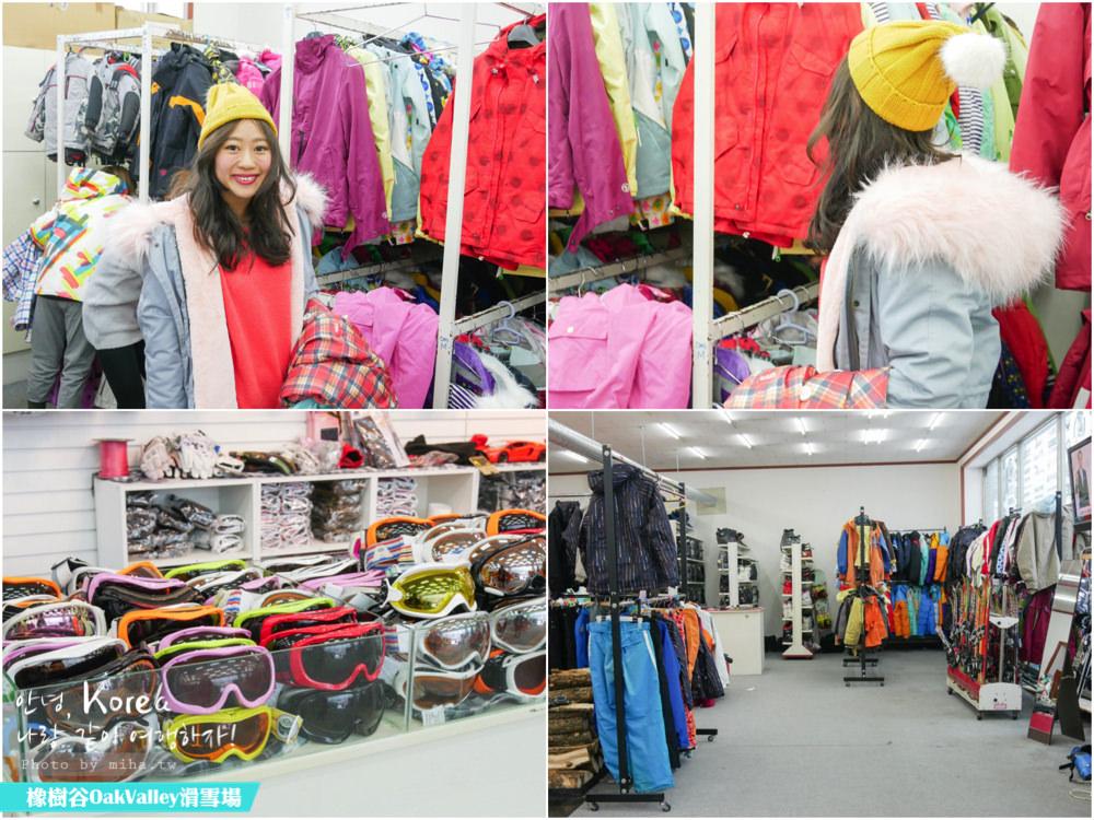 橡樹谷OakValley滑雪場,首爾滑雪,韓國滑雪,首爾雪場,韓國雪場,滑雪新手,滑雪一日遊,首爾自由行