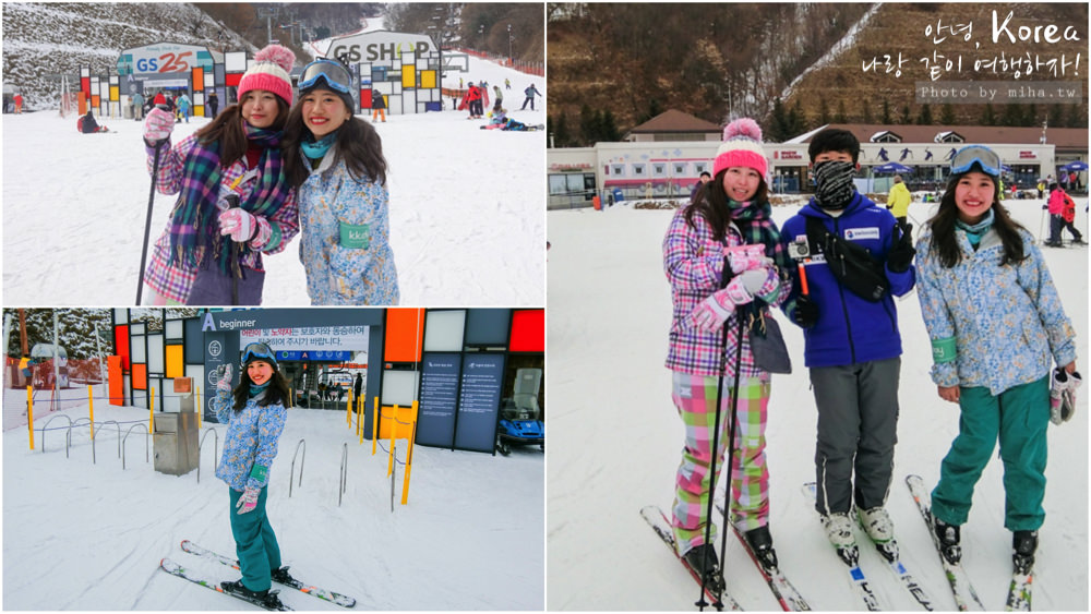 伊利希安江村滑雪場,首爾滑雪,韓國滑雪,首爾雪場,韓國雪場,滑雪新手,滑雪一日遊,首爾自由行