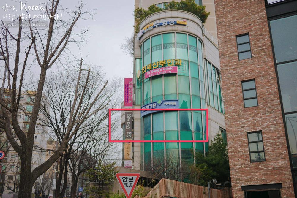 首爾spa,韓國spa,spaday,首爾自由行,首爾景點,首爾好玩