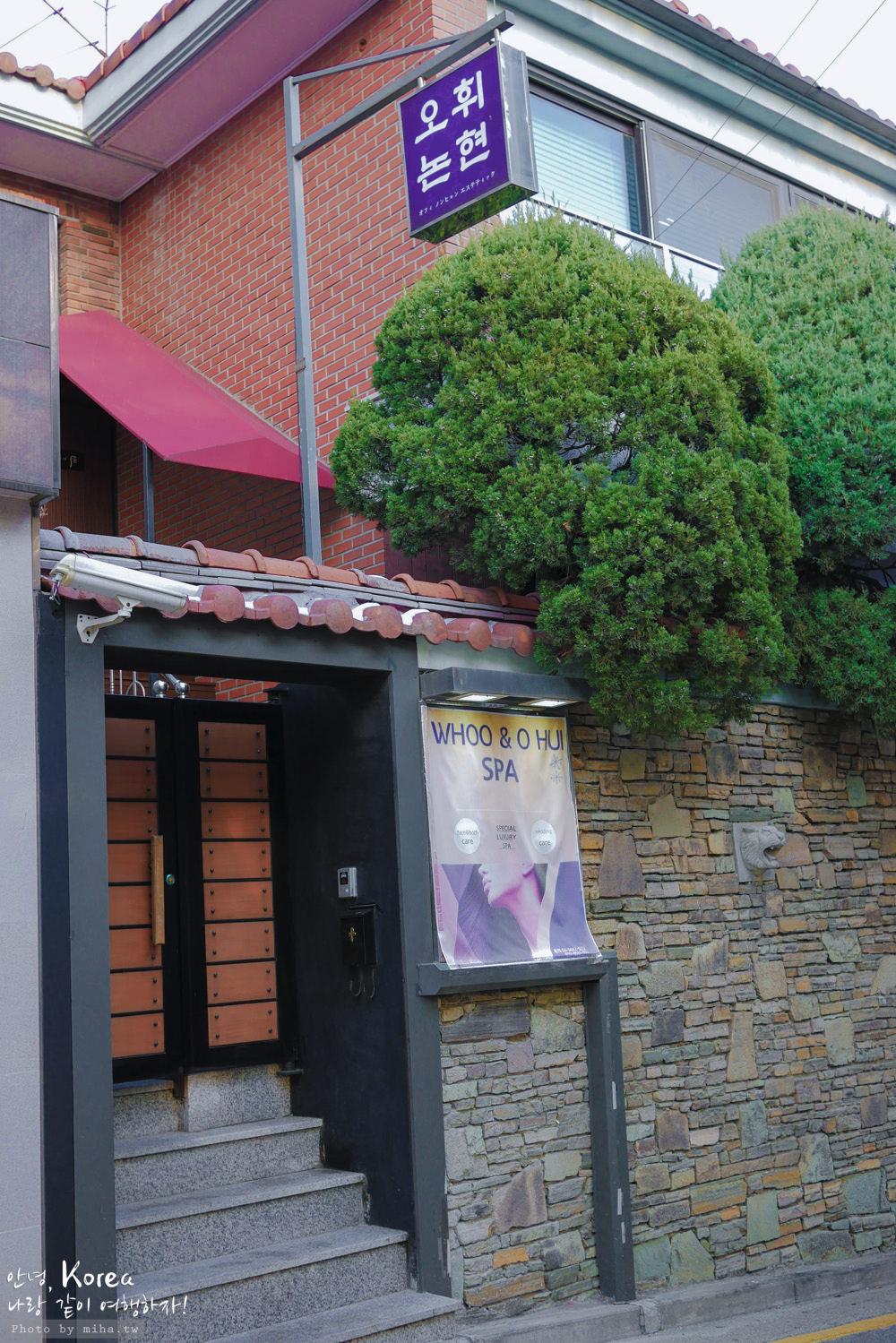 首爾自由行,首爾好玩,首爾景點,首爾spa,首爾按摩,韓國后spa