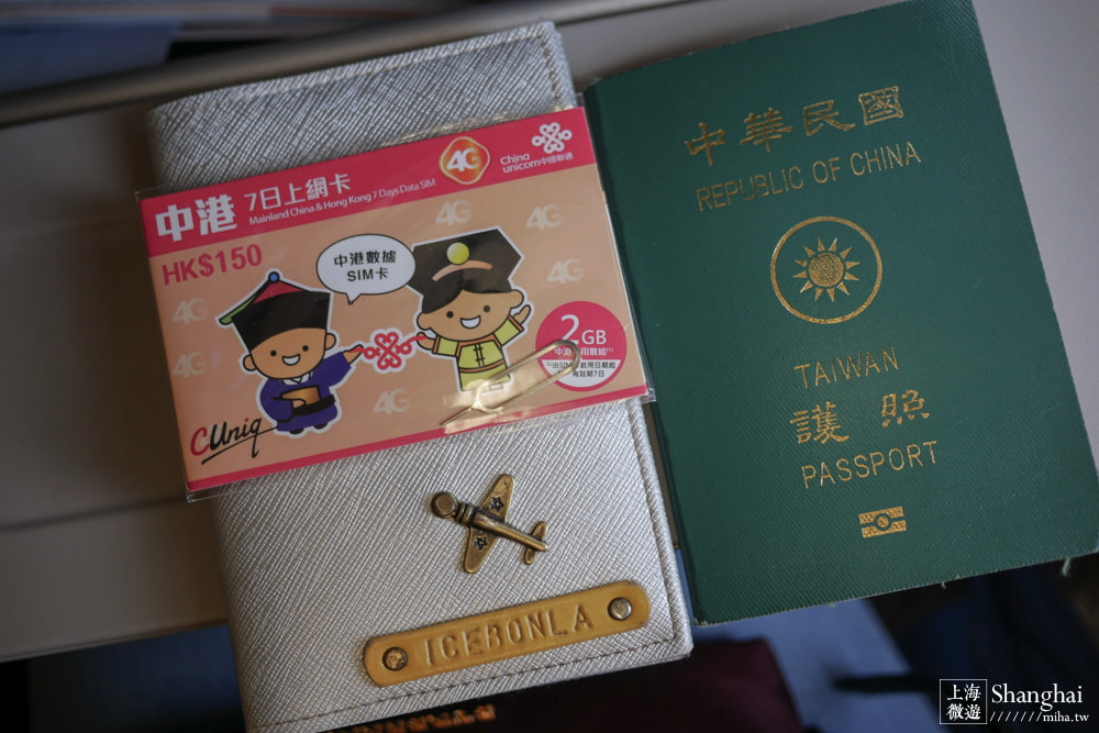 中國翻牆sim卡,中國翻牆,中國上網