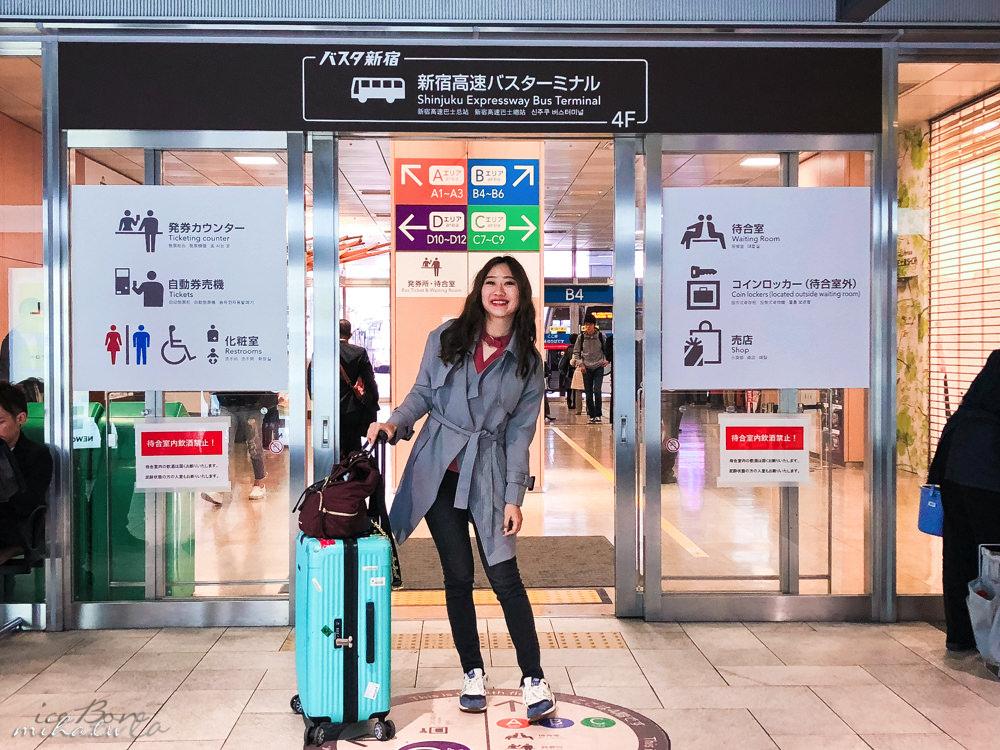 成田機場交通,成田機場到新宿,利木津巴士,東京利木津巴士,利木津巴士交通