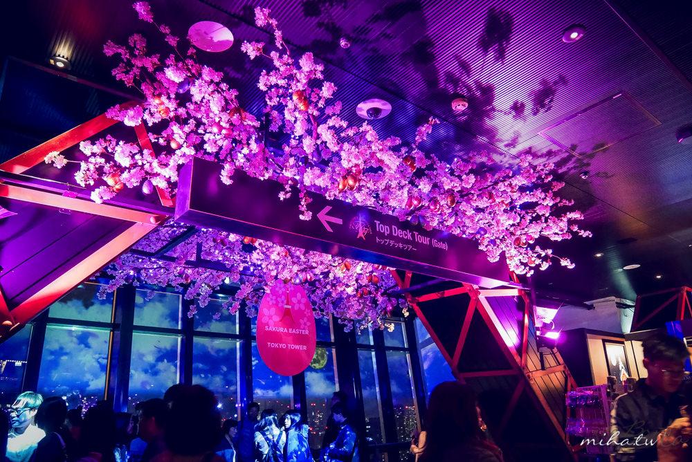 東京自由行,東京好玩,東京鐵塔,東京鐵塔投影,東京行程