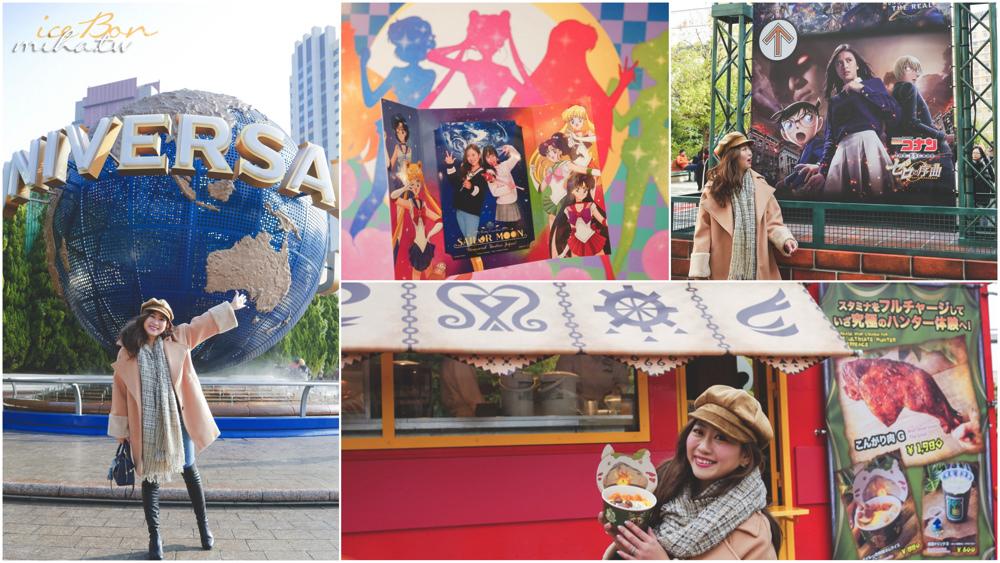 大阪環球影城,日本環球影城,2018環球影城,usj,cool japan,大阪自由行,大阪好玩,大阪景點