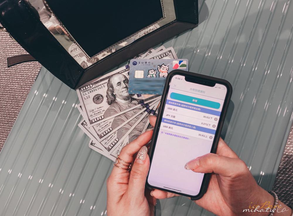 玉山銀行,玉山外幣atm,玉山雙幣卡,玉山信用卡
