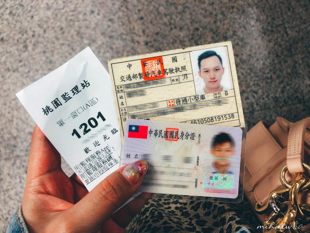 日本自駕,日本開車,日本駕照,日文駕照譯本申請,日本駕照申請
