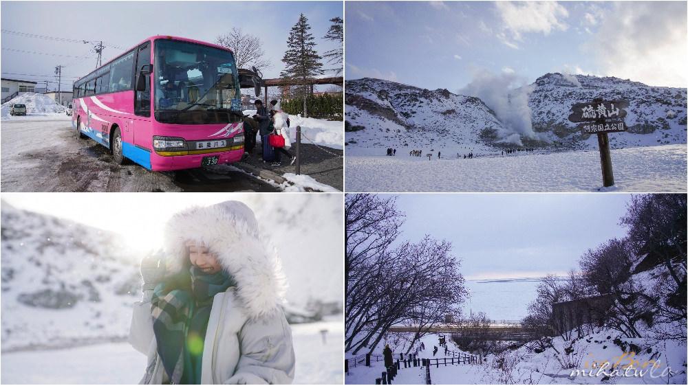 北海道自由行,川路自由行,知床自由行,網走自由行,流冰節,北海道破冰船
