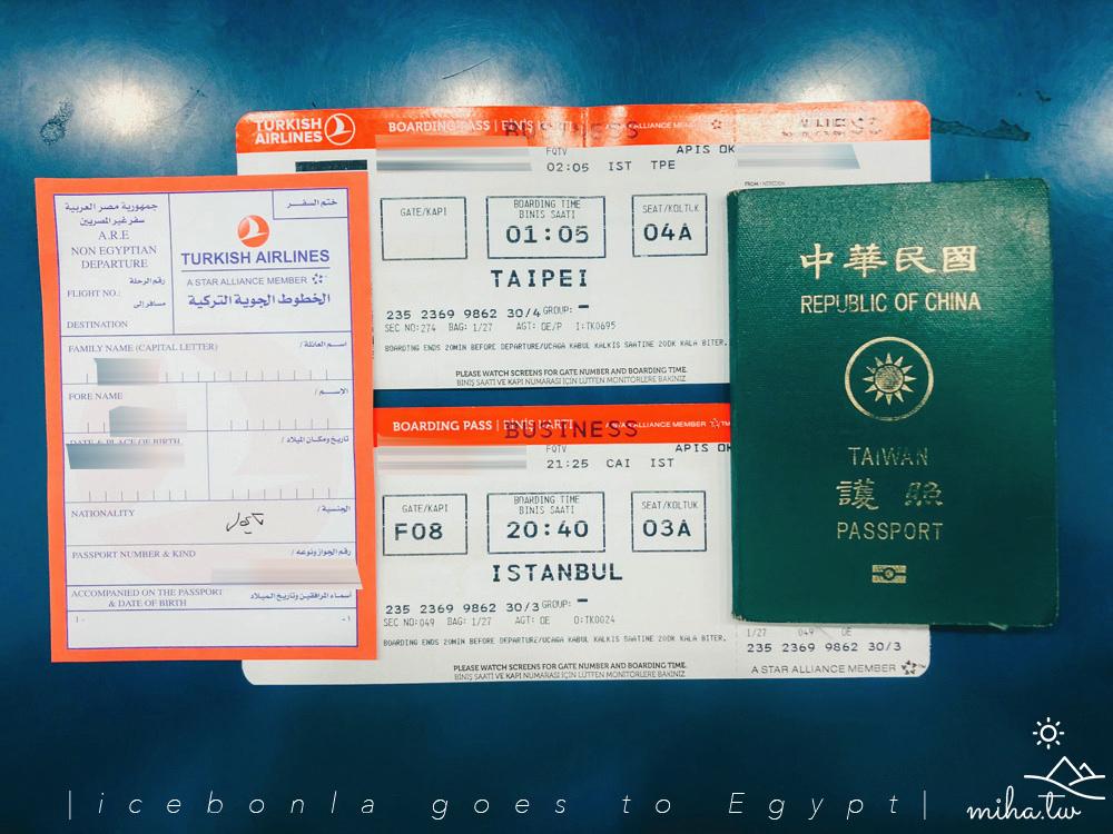 埃及攻略,埃及自由行,埃及注意事項,埃及好玩,埃及景點,埃及行程,常旅遊