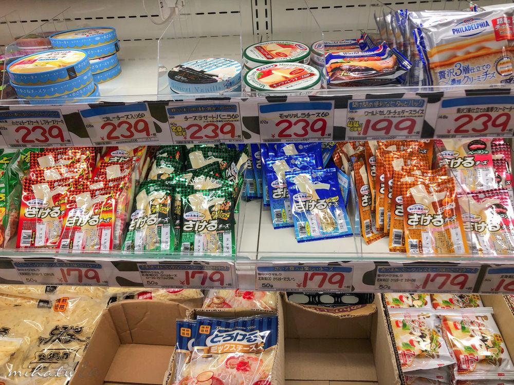 日本藥妝,日本必買,日本電器,日本零食,唐吉軻德折價卷,日本藥妝折價卷
