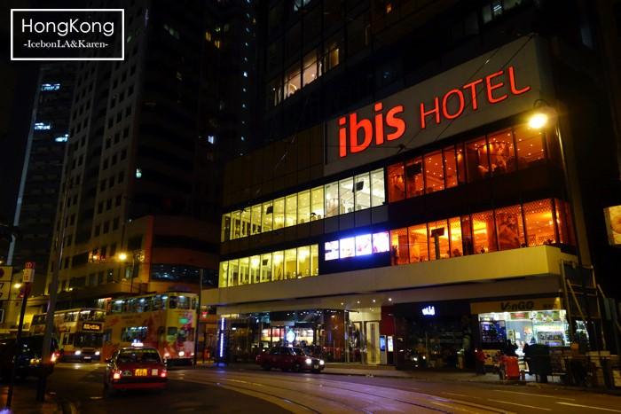 香港平價住宿